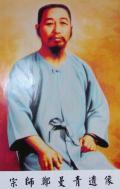 鄭曼青宗師太極劍